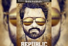 Sai Dharam Tej first look from Republic