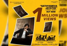 Sathyameve Jayanthe from Vakeel Saab: All about valour of Pawan Kalyan