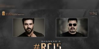 Shankar to load a special treat for Ram Charan fans on 27th March?