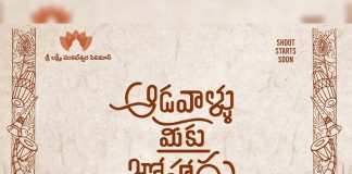 Sharwanand's next title poster released