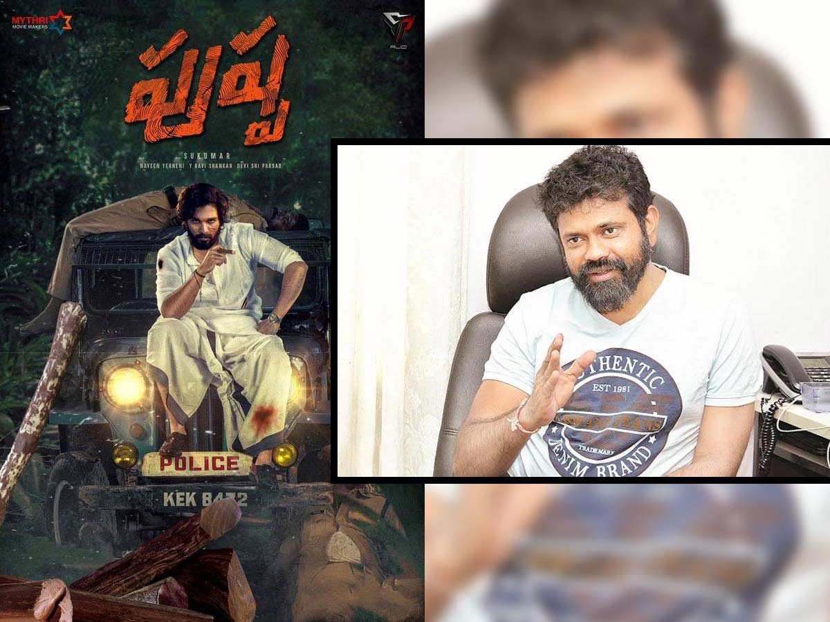 Sukumar directs his team regarding Pushpa teaser works