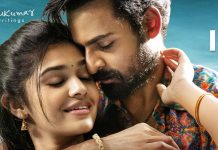 Uppena 19 Days box Office collections