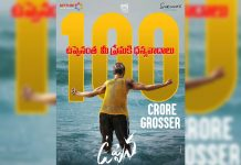 Uppena latest Collections: Crosses Rs 100 Cr Gross