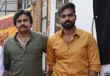 Vaishnav Tej's second project special screening for Pawan