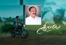 Vice President praises Sreekaram
