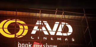 Vijay Deverakonda AVD Cinemas inauguration with Pawan Kalyan Vakeel Saab