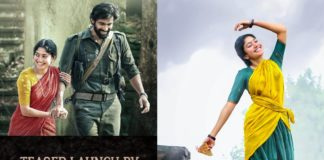 Virata Parvam mania to begin with Chiranjeevi support