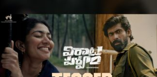 Virata Parvam teaser review