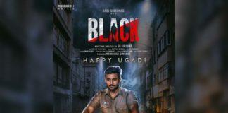 Aadi Sai Kumar first look from Black
