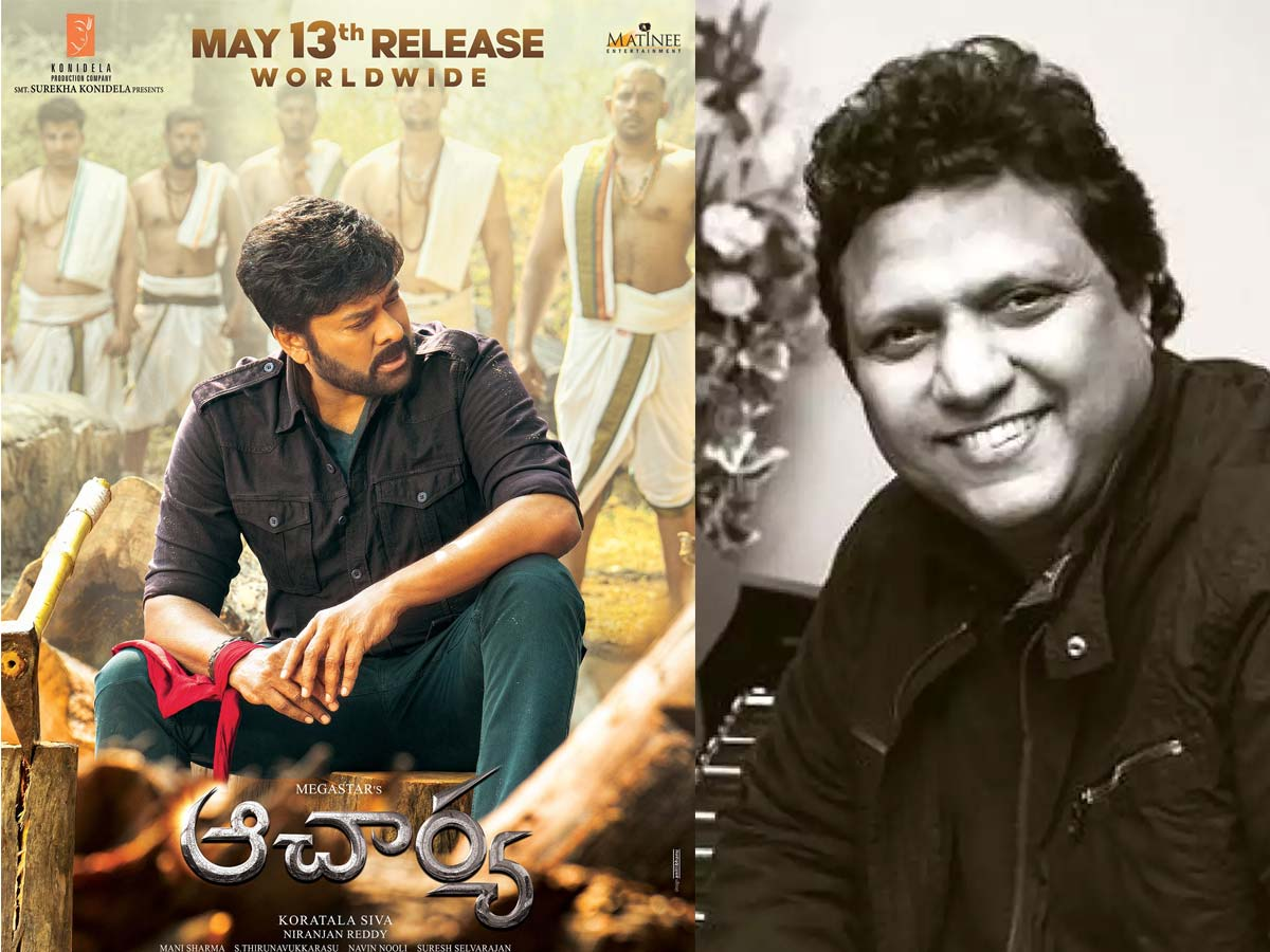 Acharya to be a complete Mani Sharma special