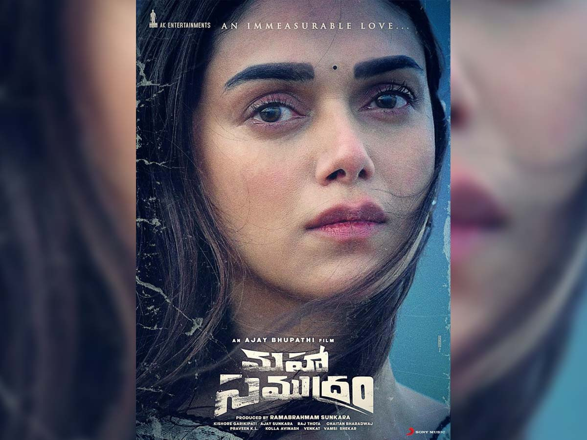 Aditi Rao Hydari's FL from Maha Samudram released