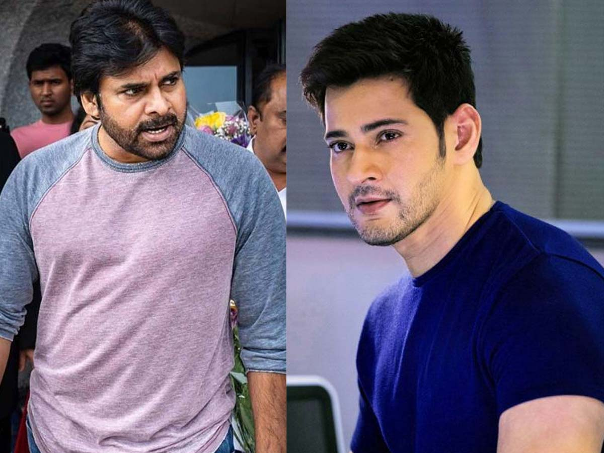 After Mahesh Babu, Next Pawan Kalyan