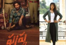 Aishwarya Rajesh is Allu Arjun Sister in Pushpa
