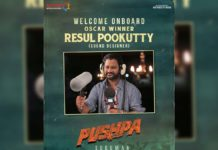 Allu Arjun Pushpa makers welcome ResulPookutty