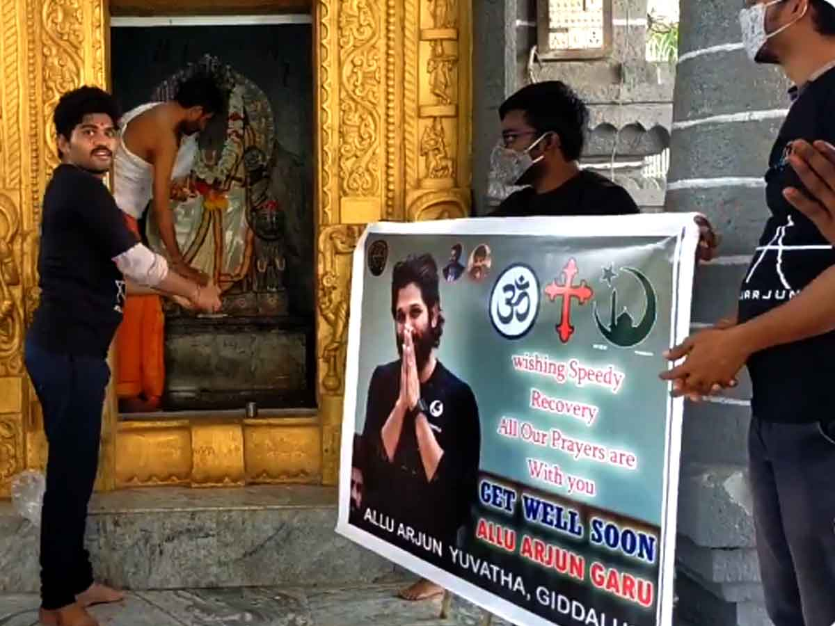 Allu Arjun fans offer special prayer in temple for actor health