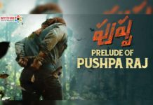 Prelude of Pushpa Raj:  Allu Arjun running in dense forest