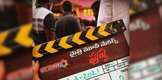 Anasuya joins Allu Arjun Pushpa sets