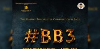 Official: Balakrishna and Boyapati Srinu film title announcement on 13th April