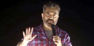 Case filed against Kamal Haasan