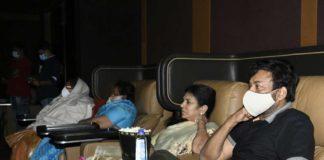 Chiranjeevi and Surekha watch Vakeel Saab in AMB Cinemas