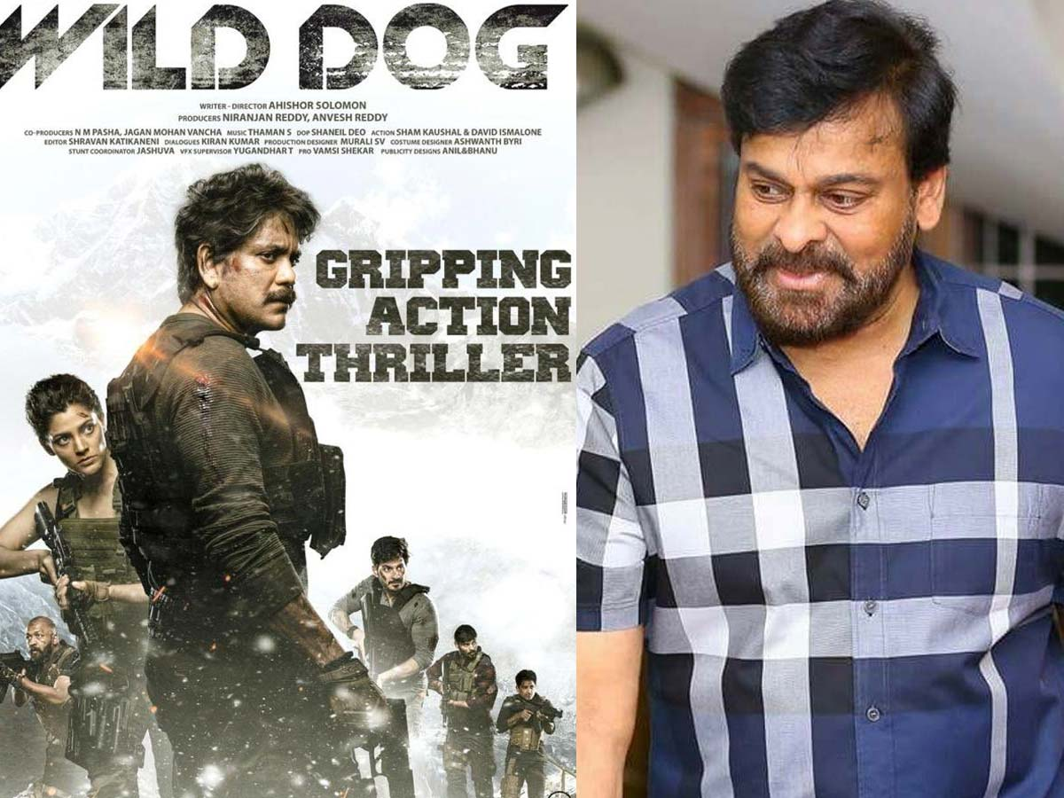 Chiranjeevi comments on Wild Dog