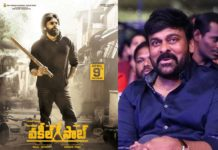 Chiranjeevi review on Vakeel Saab