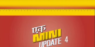 Ek Mini Katha release postponed
