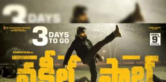FirstReviewand Rating of Vakeel Saab: 4/5