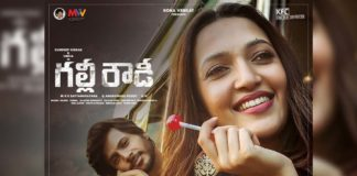 Gully Rowdy teaser review