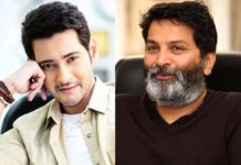 Here's when Mahesh Babu - Trivikram Srinivas film will be launched