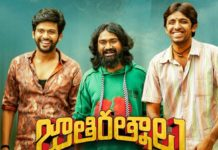 Jathi Ratnalu 25 days Collections: Triple Blockbuster