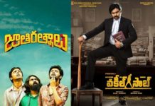 Jathi Ratnalu is bigger than Pawan Kalyan Vakeel Saab