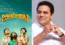 KTR review on Jathi Ratnalu