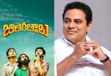 KTR review on Jathi Ratnalu
