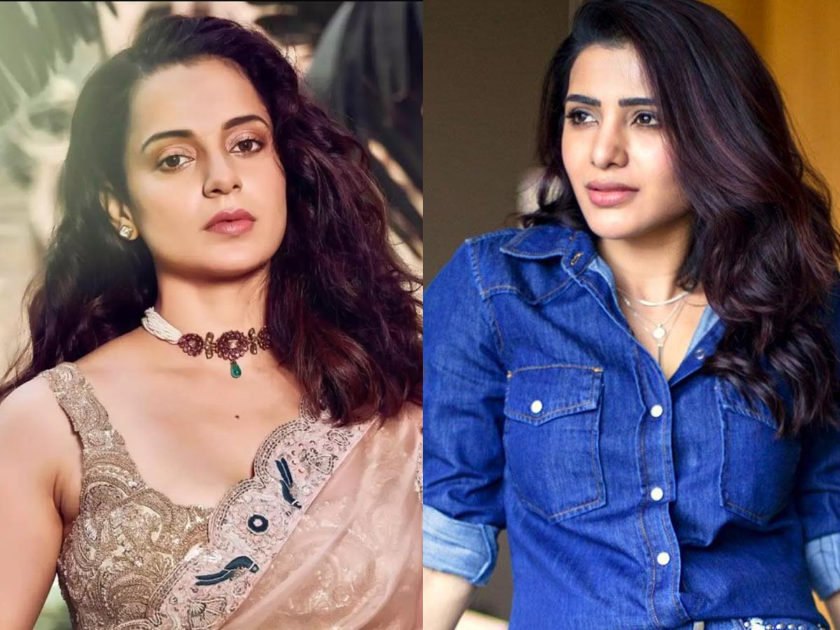 Kangana Ranuat says to Samantha We need to empower each other