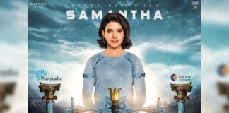 Keerthy Suresh and Tamannah Bhatia unveil Samantha birthday CDP