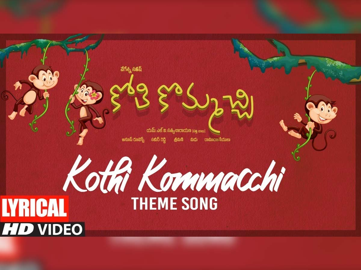 Kothi Kommachi theme song is an energetic number