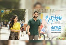 Naga Chaitanya and Sai Pallavi Love Story on 13th May?
