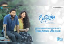 Naga Chaitanya's Love Story to release in three languages