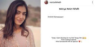 Nani Ante Sundaraniki welcomes Nazriya Fahadh