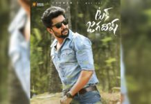 Nani not okay with Tuck Jagadish OTT release