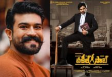 Ram Charan review on Vakeel Saab: ONLY word, Power-Packed Blockbuster