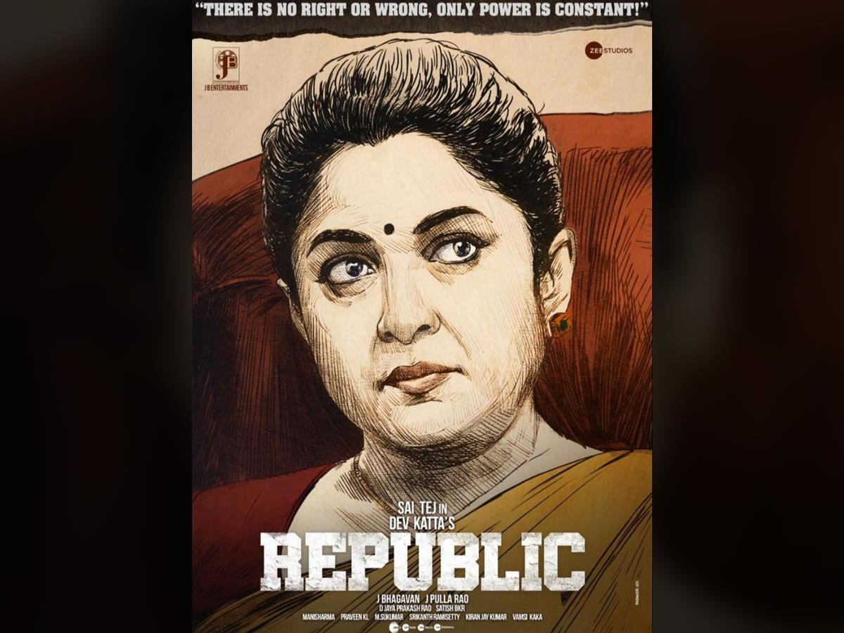 Ramya Krishna as Vishaka Vani in Republic