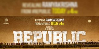 Ramya Krishna first look from Republic today