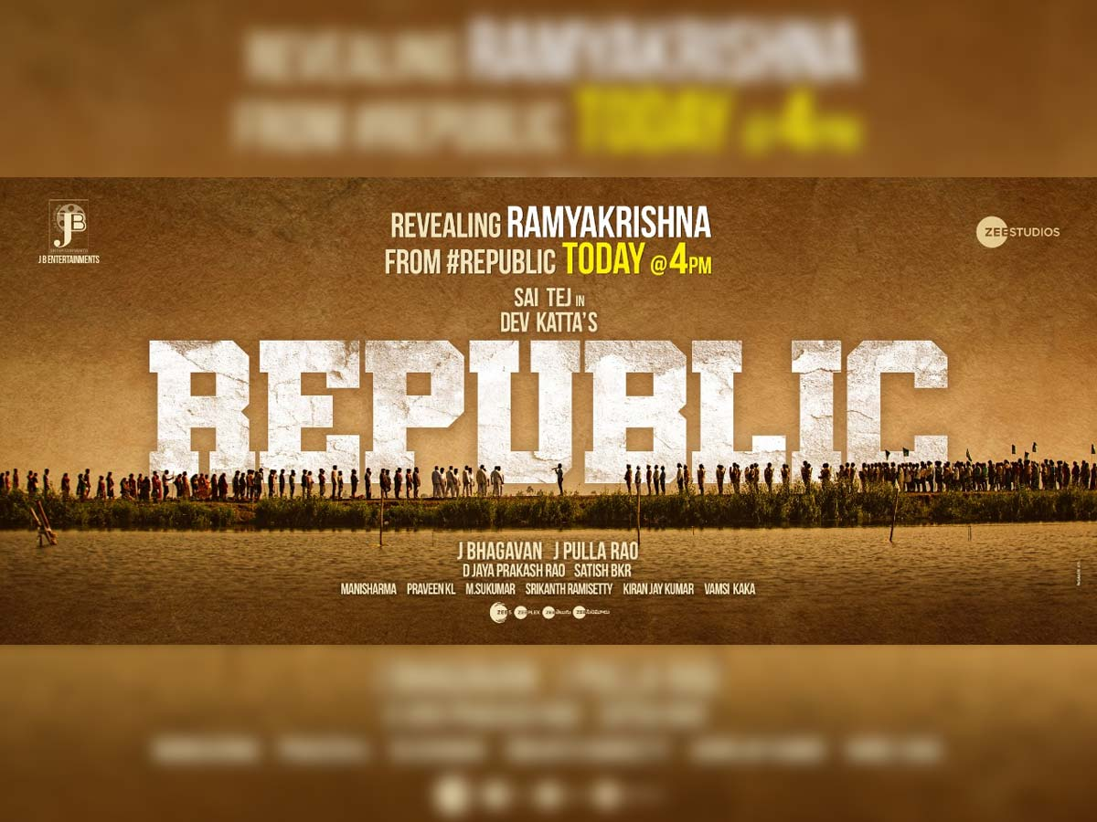 Ramya Krishna first look from Republic today