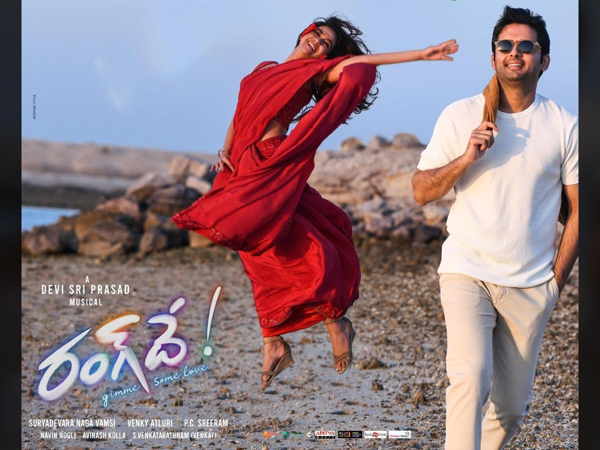 RangDe6 Days Worldwide Collections