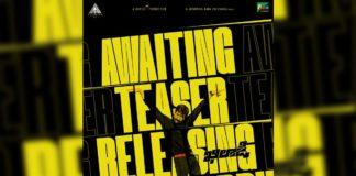 Ravi Teja Khiladi teaser on 12th April
