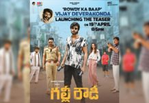 Rowdy Vijay Deverakonda to support Gully Rowdy