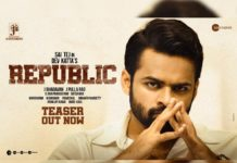 Sai Dharam Tej Republic Teaser review