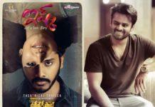 Sai Dharam Tej to unveil Teja Sajja Ishq trailer